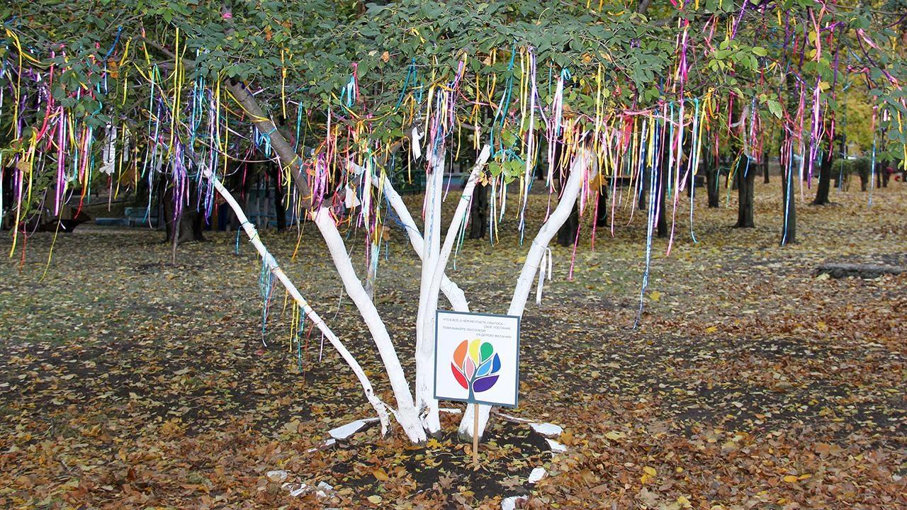 деревья украшения